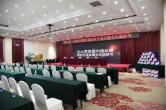 北大荒-首届中国农垦食材交易会 暨文化