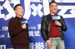 《廉政风云》大年初一上映 张家辉刘青云再合作