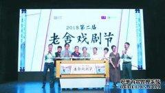 北京需要什么样的戏剧节?