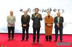 电影《六祖传灯》将拍 剧本经过七年精心打磨