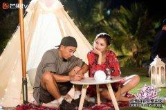 这档节目首创夫妻隔空对话模式 谢娜曝第二季名单