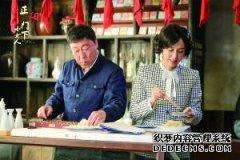 导演刘家成用影视剧重寻熟悉老北京