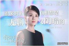 曹曦文拍新剧身兼数职 搭档赵丽颖金瀚