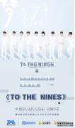 NINE PERCENT专辑主打歌预告公开 形式创新