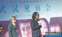 """再写""""情书"""" 岩井俊二首次来中国拍片"""
