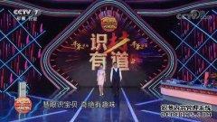 """一亩田寻宝登陆央视七套 首个百万包销大单""""锦鲤""""诞生"""